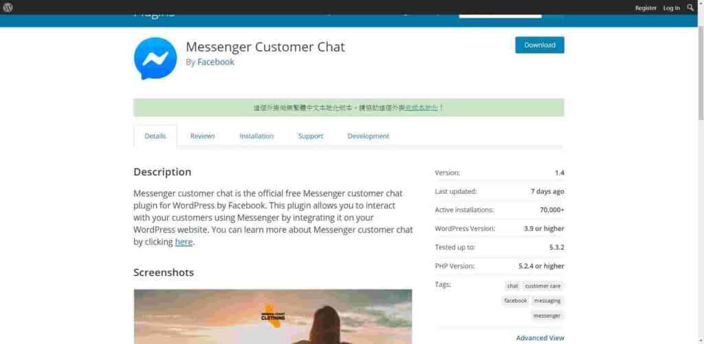 Messenger Customer Chat Facebook