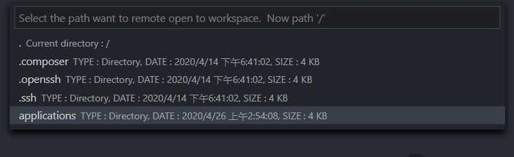 如何修改 WordPress 內部檔案?5 分鐘教你透過 SFTP 遠端修改! | 12