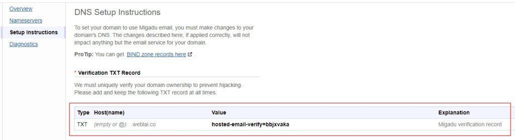 如何用自己的網址收信? 5 分鐘教你用 Migadu 免費建立網域信箱 | 9