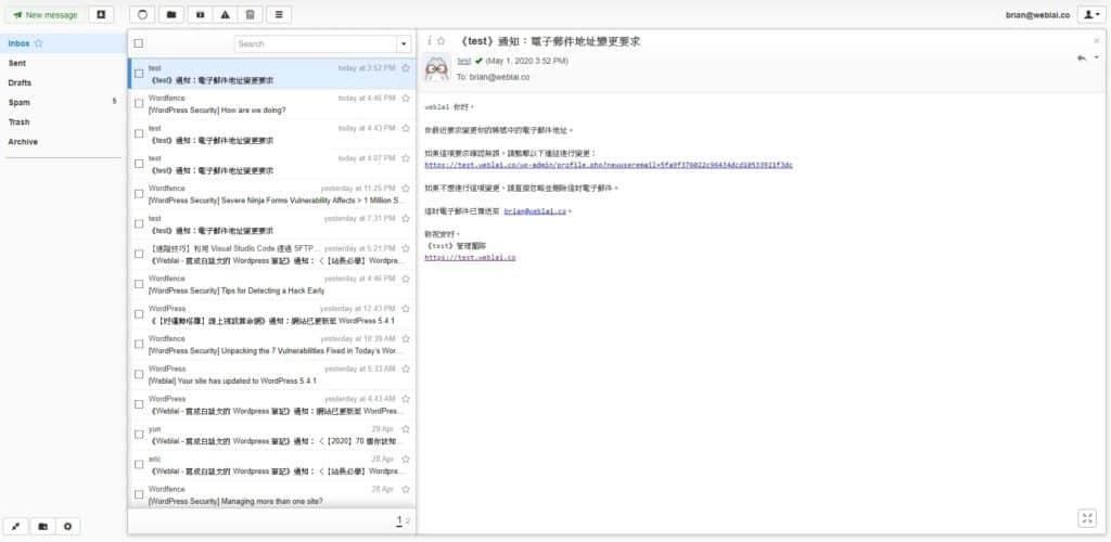 如何用自己的網址收信? 5 分鐘教你用 Migadu 免費建立網域信箱 | 17