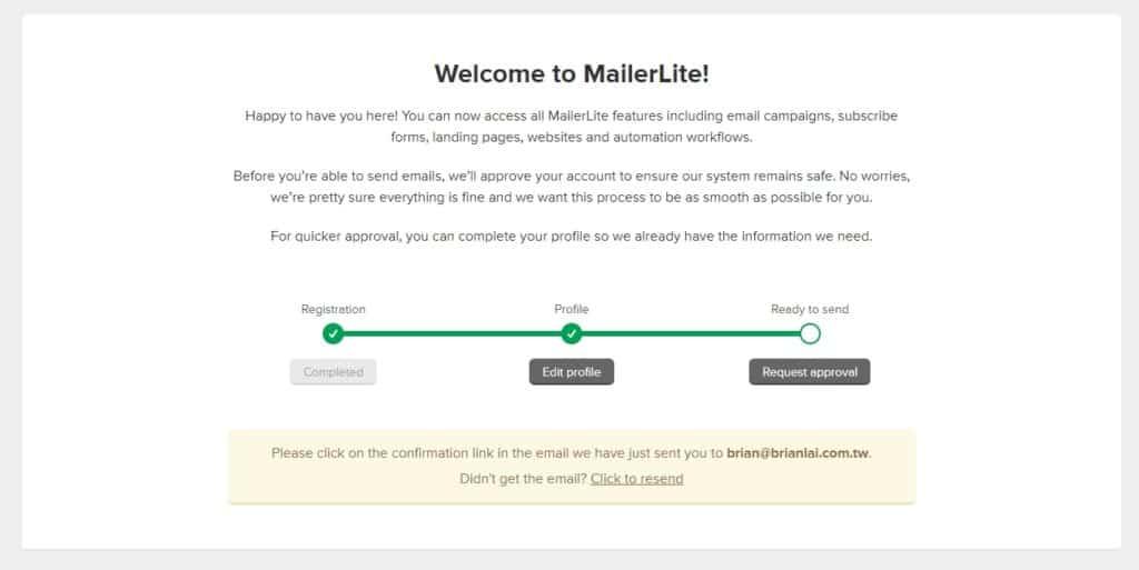 如何製作 WordPress 電子報?MailerLite 完整設定教學,No.1 電郵行銷工具推薦 | 14