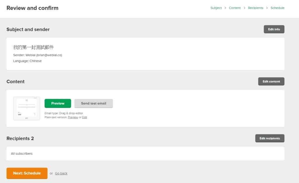 如何製作 WordPress 電子報?MailerLite 完整設定教學,No.1 電郵行銷工具推薦 | 58