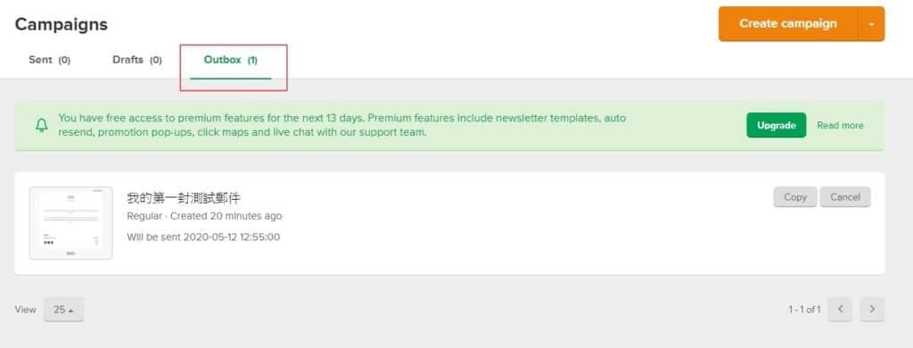 如何製作 WordPress 電子報?MailerLite 完整設定教學,No.1 電郵行銷工具推薦 | 60