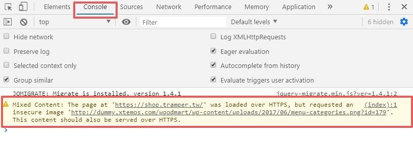 安裝了 SSL 憑證卻還顯示不安全?3 個解決 WordPress 網站 https 失效的方法 | 5