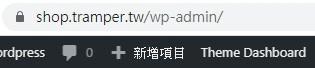 安裝了 SSL 憑證卻還顯示不安全?3 個解決 WordPress 網站 https 失效的方法 | 16