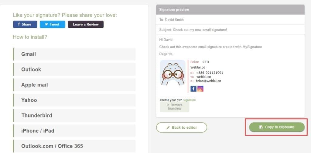 1 分鐘快速製作專業 Email 簽名檔教學,Gmail, Outlook 適用! | 8