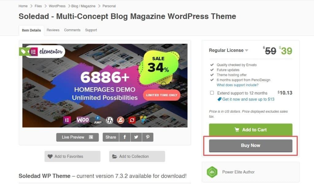 【2021】WordPress 完整教學,新手30分鐘從零架出專業網站 | 94
