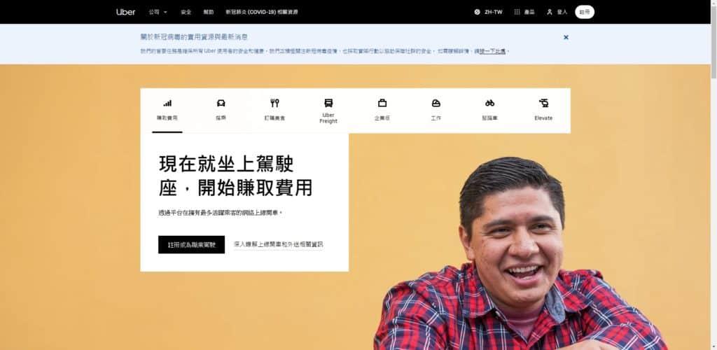 不是設計師如何做出好看的網站?10 個優化你網站外觀的技巧 | 5