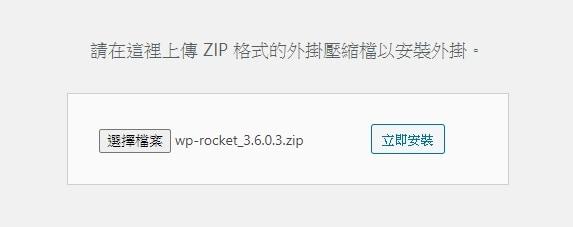 如何提升 WordPress 網站速度?使用 WebP 圖片格式縮短網站載入時間 100% | 20