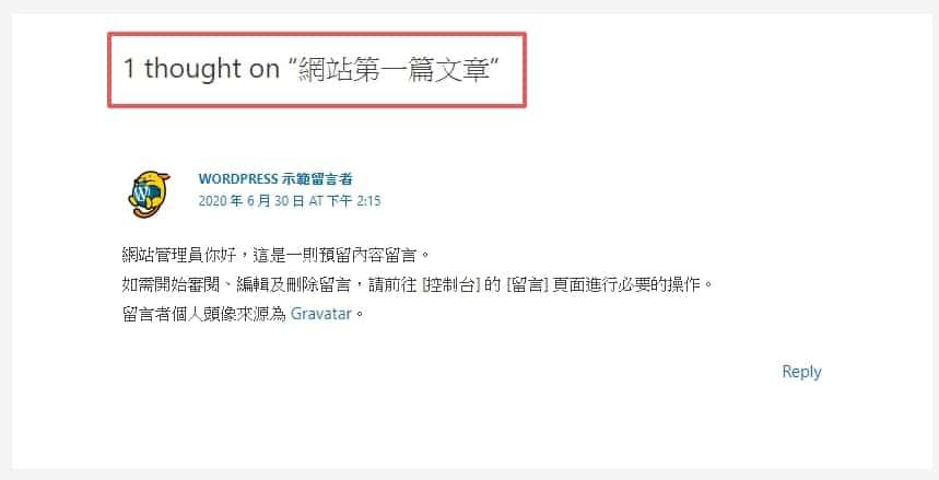 Loco Translate 翻譯外掛教學,1 字不漏將 WordPress 網站上英文改成中文 | 3