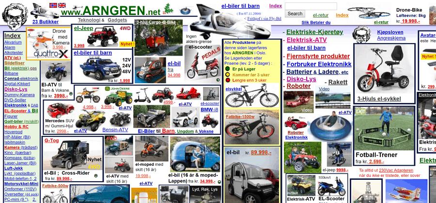 很醜的網頁設計