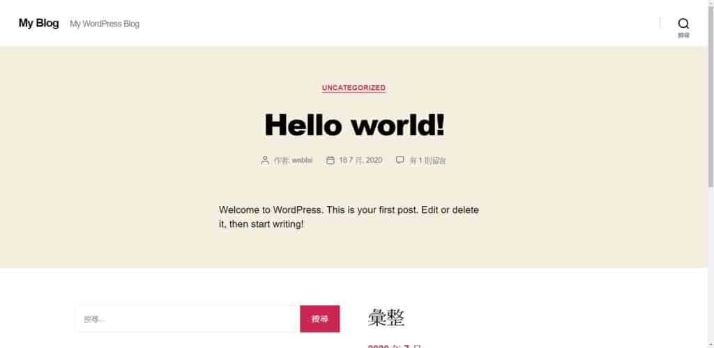 【2021】Woocommerce 教學,不懂程式照樣自架電商網站 | 11