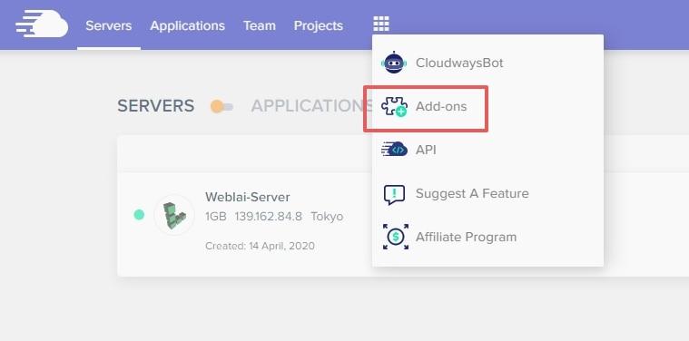 【2020】Cloudways 教學,架設 WordPress 最佳 VPS 主機 | 66