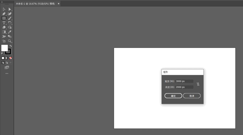 第一次用 illustrator 就上手,利用網格系統進行排版設計簡易海報 | 4