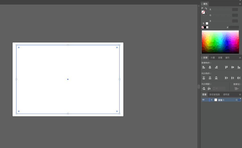 第一次用 illustrator 就上手,利用網格系統進行排版設計簡易海報 | 6