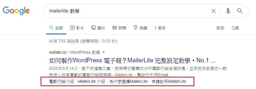 【2021】Rank Math 完整教學,WordPress 最佳 SEO 外掛 | 44