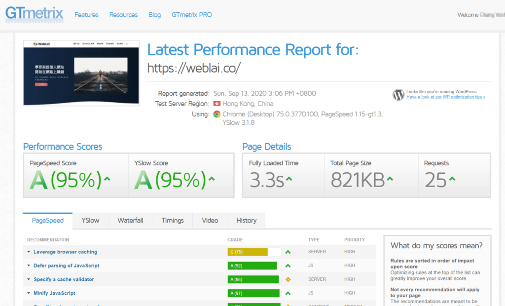 WP Rocket 外掛教學,提升 100% WordPress 網頁載入速度 | 37