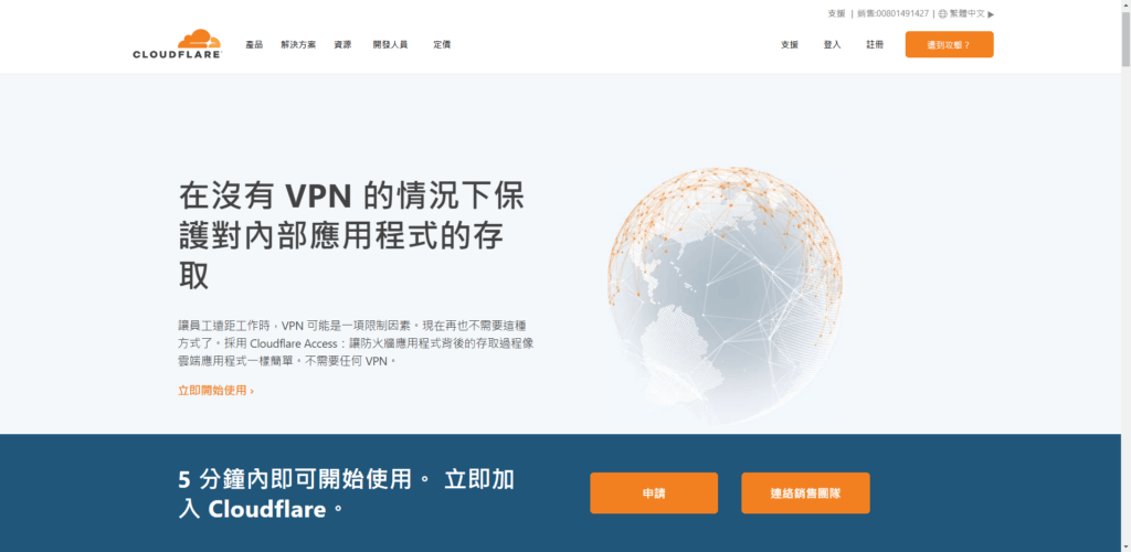 【2021】Cloudflare CDN 教學,免費提升 WordPress 網站速度 50 % | 2