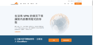 【2021】Cloudflare CDN 教學,免費提升 WordPress 網站速度 50 % | 39