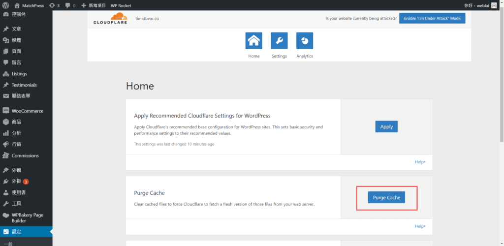 【2021】Cloudflare CDN 教學,免費提升 WordPress 網站速度 50 % | 38