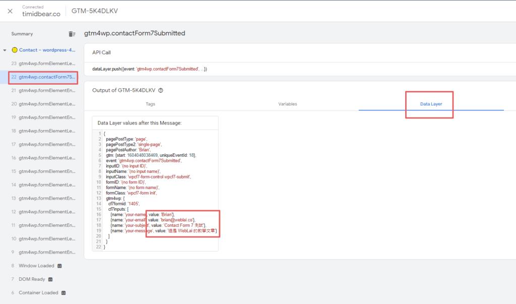 如何在 GA 中追蹤 Contact Form 7 與 Elementor 表單提交轉換? | 12