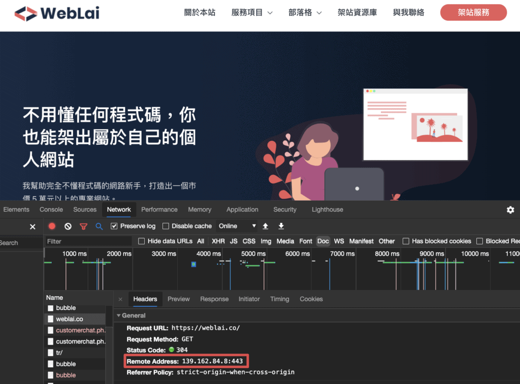 【2021】Cloudflare CDN 教學,免費提升 WordPress 網站速度 50 % | 29