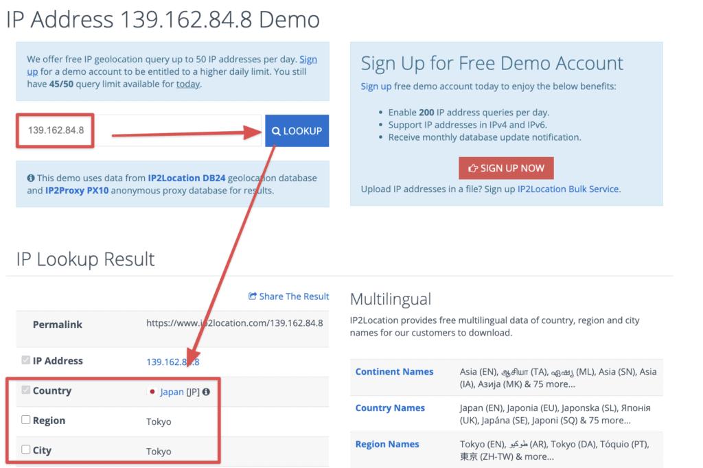 【2021】Cloudflare CDN 教學,免費提升 WordPress 網站速度 50 % | 30